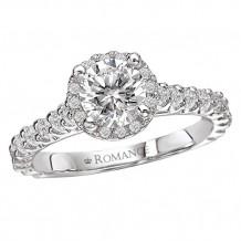 Romance 18k White Gold Round Halo Semi-Mount Diamond Engagement Ring
