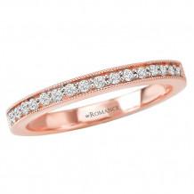 18k Rose Gold Diamond Wedding Band